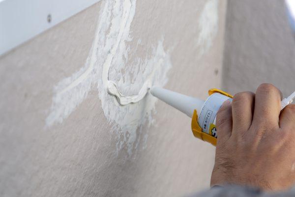 手軽に壁のひび割れを補修できる!手間いらずのハンドスムーサーについて解説!サムネイル
